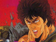Fist of the North Star (TV)